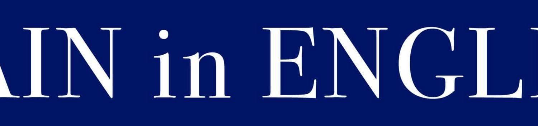 Spain in English logo